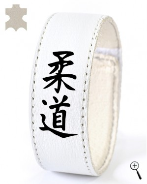 "White magnetic band with an inscription on Kanji ""Judo"" (details)"