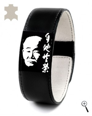 Magnetic leather accessory with an image of Kano Jigoro and inscription (details)