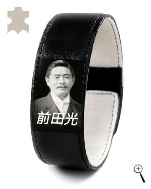 Black magnetic leather band with a picture and name of Maeda Mitsuyo (details)