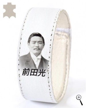 White magnetic accessory with photo of Maeda Mitsuyo (details)
