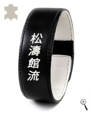 Black magnetic band for wrist with inscription Shotokan karate (details)