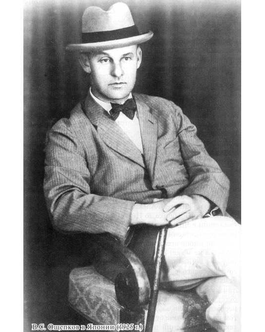 History of Vasilii Oshepkov (details)